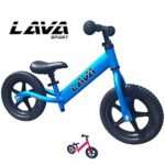 LAVA SPORT Aluminum Balance Bike - Ultra Lightweight for Toddlers and Kids 2, 3, 4 Year Old